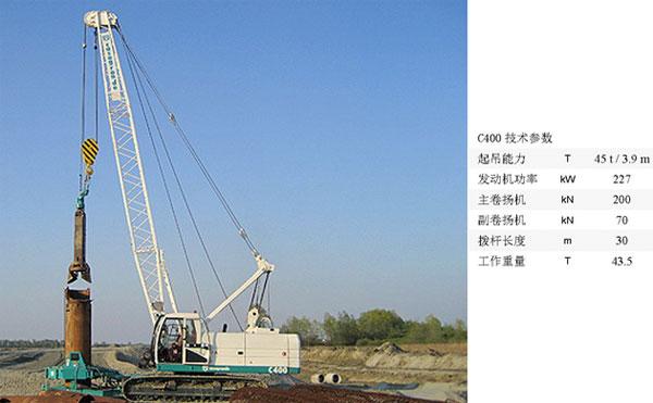 卡萨阁蓝地C400履带吊