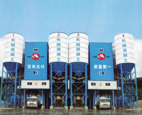 中建机械环保节能混凝土搅拌站 120m3混凝土搅拌站