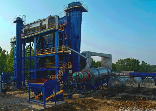 陆德ZLBS160上置式厂拌热再生