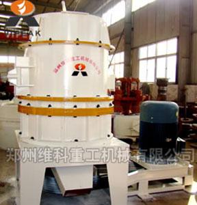 维科重工MGZ直通式离心磨粉机