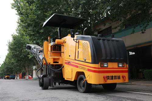 陕建机SCM1001J路面铣刨机