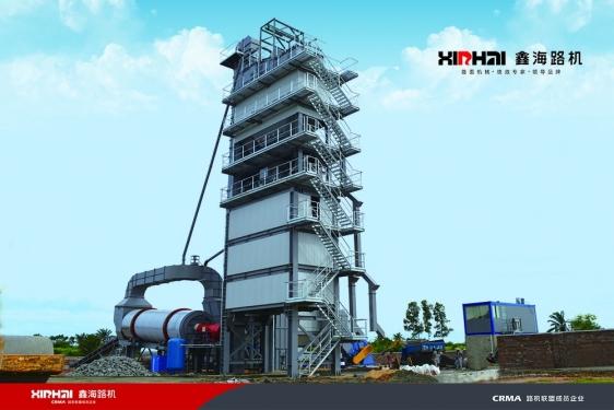 鑫海路机HLB-3000型沥青搅拌设备