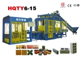 恒兴机械HQTY6-15普通型全自动砌块成型机砖机