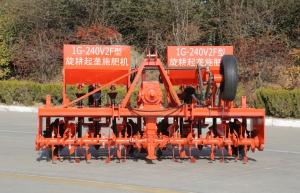 五征1G-240V2F旋耕机