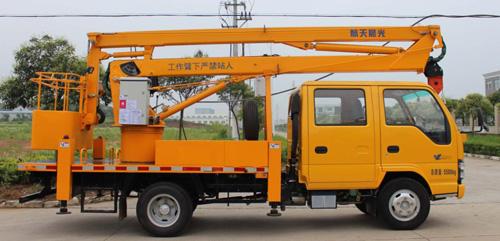 航天晨光CGJ5063JGK折叠臂式高空作业车