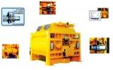 恒兴机械JS系列双卧轴强制式搅拌机