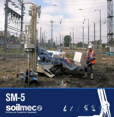 土力机械SM-5多功能微桩机