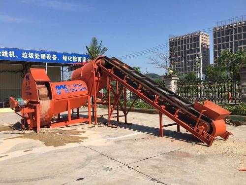 闽科LCJ-5(A/B)垃圾处理设备