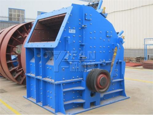 一帆机械HCP系列液压反击式破碎机