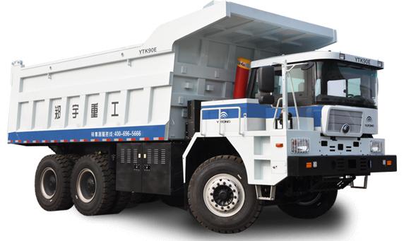 宇通重工YTK90純電動礦用車