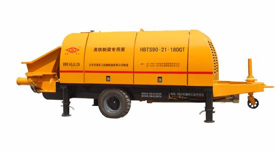 华强京工HBTS90-21-180GT高铁制梁专用混凝土输送泵