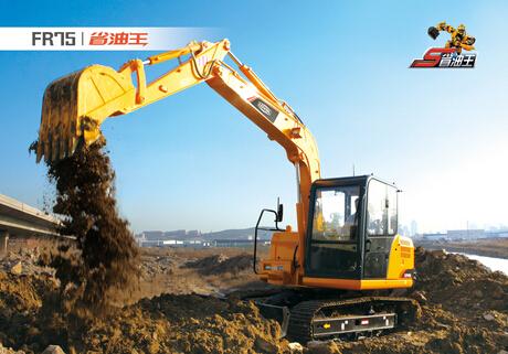 雷沃重工FR75/省油王挖掘机
