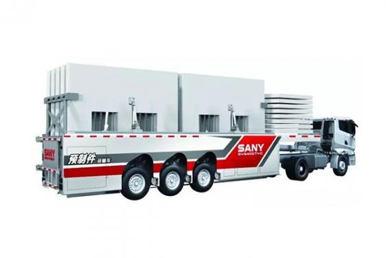 三一重工SY9401TYC预制件运输车