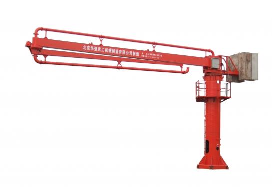 華強京工HGY系列混凝土布料機