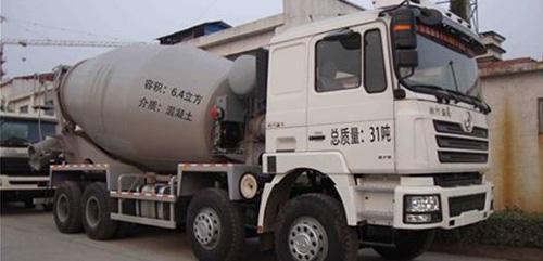 航天晨光CGJ5312GJB混凝土搅拌运输车