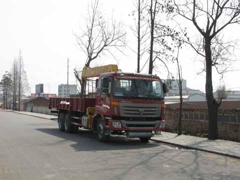 楚飞福田(10吨)随车起重运输车