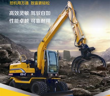 星万通WT95-8T轮式蔗木拾装机