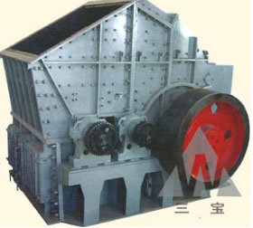 明山路桥单段锤式破碎机