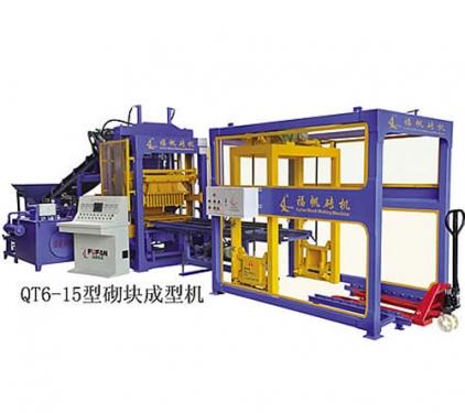 福帆机械QT6-15型砌块成型机砖机