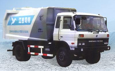 宜工密封自卸式垃圾车密封自卸式垃圾车