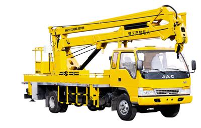 海伦哲XHZ5112JGKA江淮20米 折叠臂高空作业车