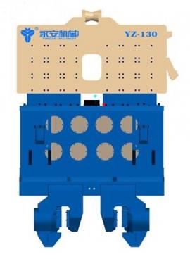 永安YZ-130液压振动锤
