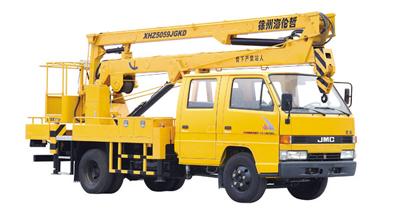 海伦哲XHZ5059JGKD江铃14米折叠臂高空作业车