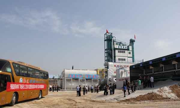 亚龙筑机HXB2500H城市环保沥青混合料搅拌设备