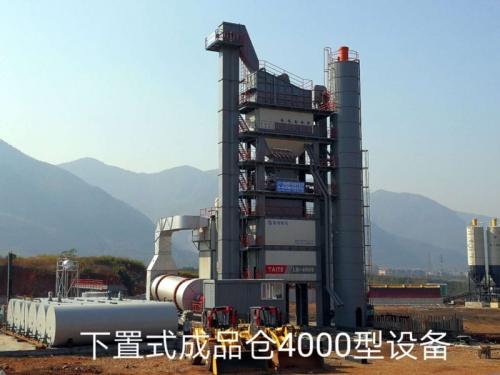 无锡泰特LB4000沥青混合料搅拌设备