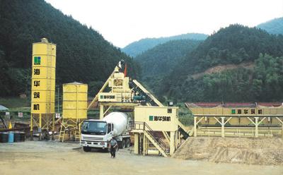 海华筑机HZ系列模块式水泥混凝土搅拌设备