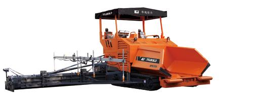 华通动力SPS125多功能沥青摊铺机