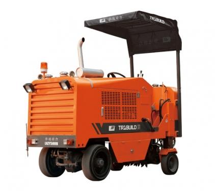 华通动力LXZY500B型路面铣刨机