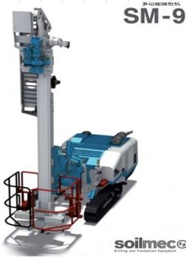 土力机械SM-9锚杆钻机