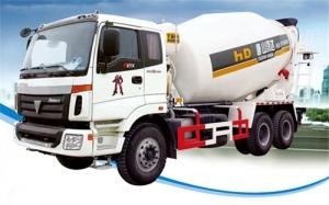 唐鸿重工XT525*GJBBJ**福田系列搅拌运输车