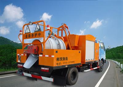 郴筑CZL5090TYH沥青路面综合养护车