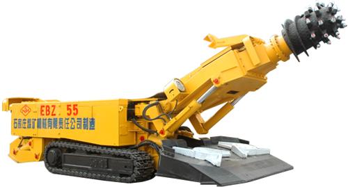 石煤机EBZ55半煤岩掘进机