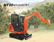 南特NT20挖掘机
