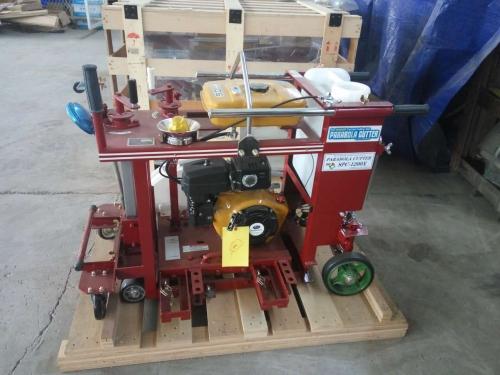 中盛百利SPC-1200X路面切割机