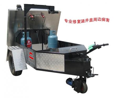 易山重工CLYJ-TA1800多功能热再生修补机