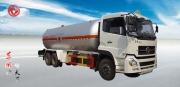 东风东风天龙双桥液化气体运输车(国三)液化气运输车