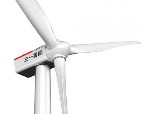 三一重工SE8715高速双馈型风力发电机组