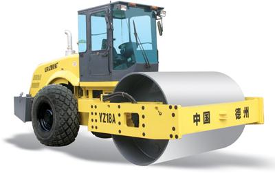路星YZ18A单钢轮振动压路机
