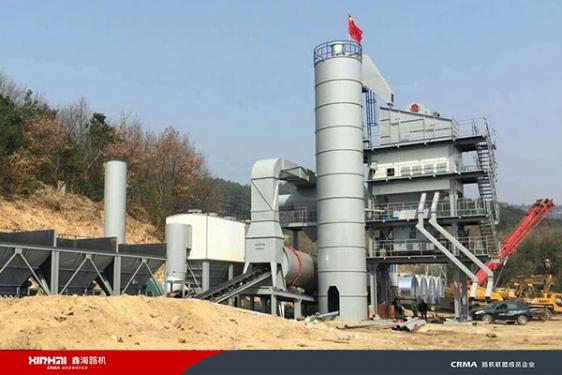 鑫海路机QLB-1500出口型沥青搅拌设备
