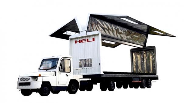 合力H2000系列飞翼式箱式拖车