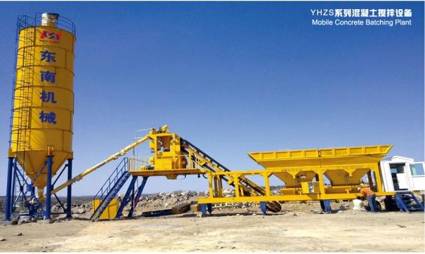 东南机械YHZS系列混凝土搅拌设备
