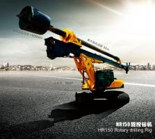 弘方重工HR150旋挖钻机