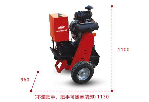 易路美CR-S27普通型开槽机