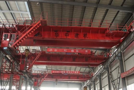 华中建机电动双梁桥式起重机