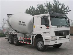 中通汽车ZTQ5250GJBZ7N43(豪泺)搅拌运输车