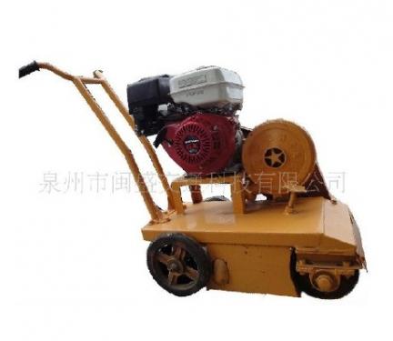 闽科DSJ-250标线施工刷洁机
